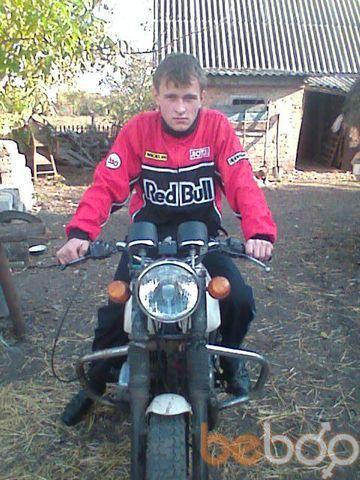 Фото мужчины Pavel20, Ромны, Украина, 25