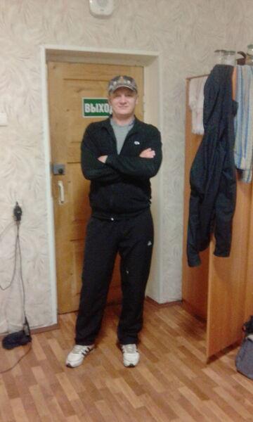 Фото мужчины Александр, Бабаево, Россия, 33