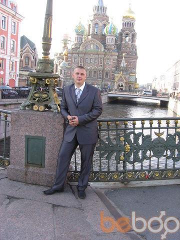 Фото мужчины незнакомец, Рыбинск, Россия, 32