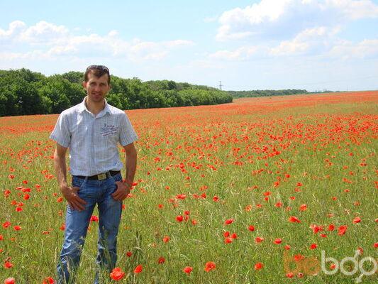 Фото мужчины Mishania, Днепропетровск, Украина, 39