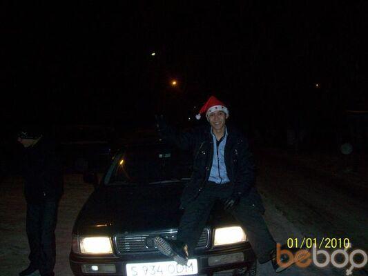 Фото мужчины Rina, Павлодар, Казахстан, 29