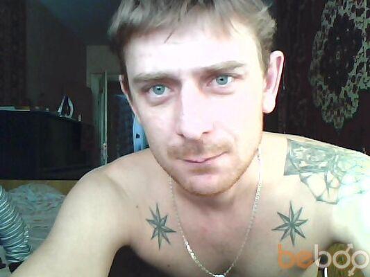 Фото мужчины бобби, Мариуполь, Украина, 34