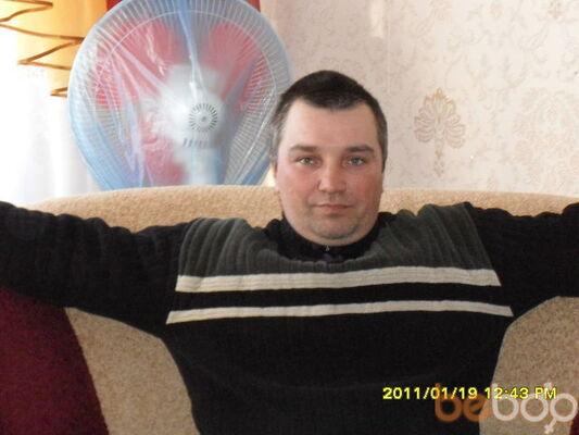 Фото мужчины aleksandr, Доброполье, Украина, 44