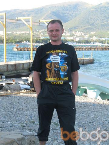 Фото мужчины доктор ливси, Ростов-на-Дону, Россия, 36
