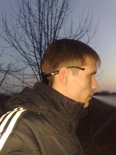 Фото мужчины Дмитрий, Санкт-Петербург, Россия, 23