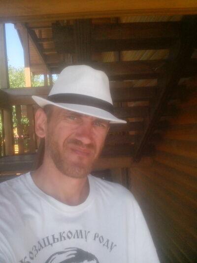 Фото мужчины Сергей, Кузнецовск, Украина, 43