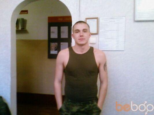 Фото мужчины Чемпион, Сыктывкар, Россия, 29