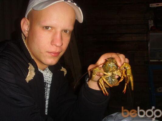 Фото мужчины Вова, Каменск-Шахтинский, Россия, 29