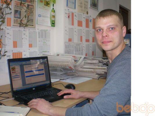 Фото мужчины megapolis161, Ростов-на-Дону, Россия, 35