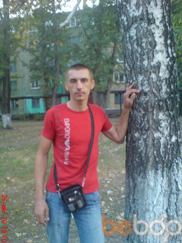 Фото мужчины zobiyka, Донецк, Украина, 39