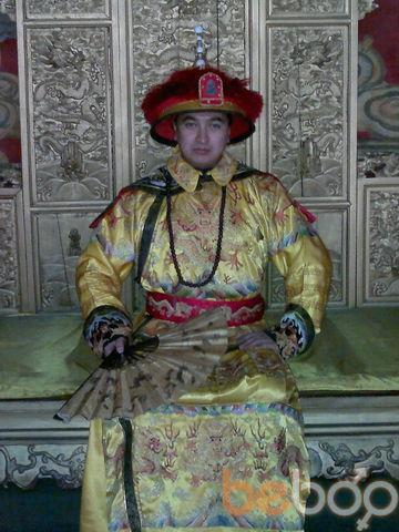 Фото мужчины Arslan, Гуанчжоу, Китай, 31