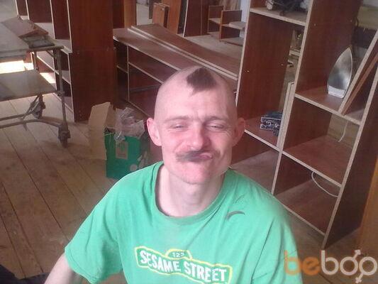 Новоград волинськ знакомства