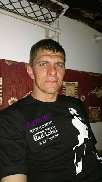 Фото мужчины Виталий, Актобе, Казахстан, 37