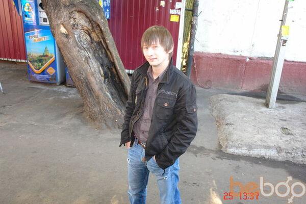 Фото мужчины Богдан, Москва, Россия, 28