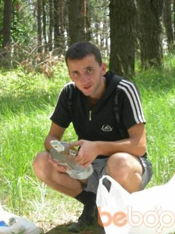Фото мужчины Rasstaman, Киев, Украина, 28