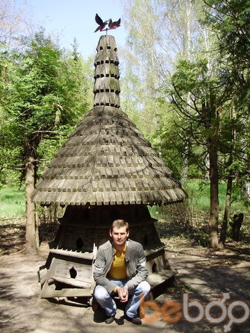 Фото мужчины trinedad, Черкассы, Украина, 36