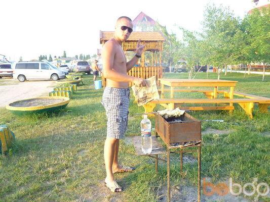 Фото мужчины Kalach89, Одесса, Украина, 28