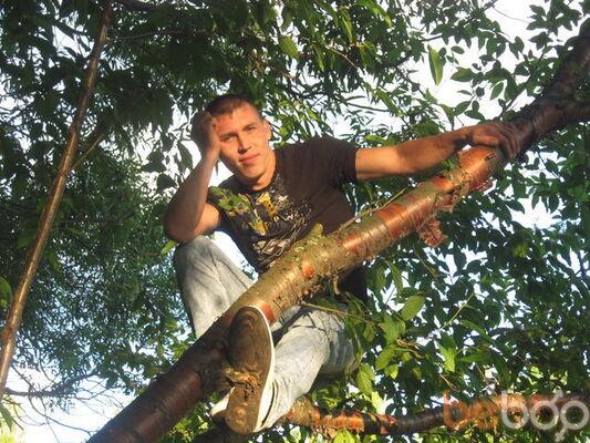 Фото мужчины ЖеКа, Иваново, Россия, 30