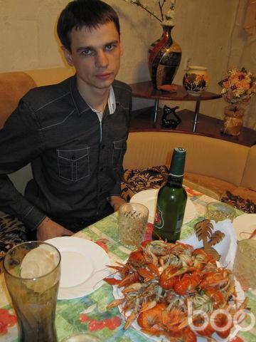 Фото мужчины pusik, Шевченкове, Украина, 33