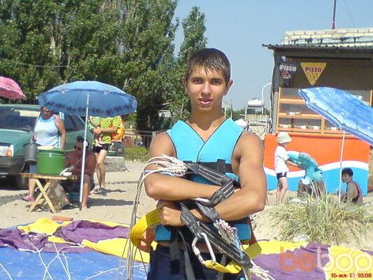 Фото мужчины Archi, Донецк, Украина, 25