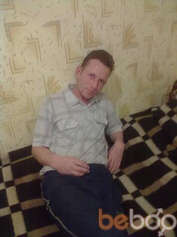 Фото мужчины Aleks1975, Сочи, Россия, 41