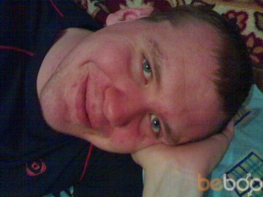 Фото мужчины neangel2212, Черкассы, Украина, 29