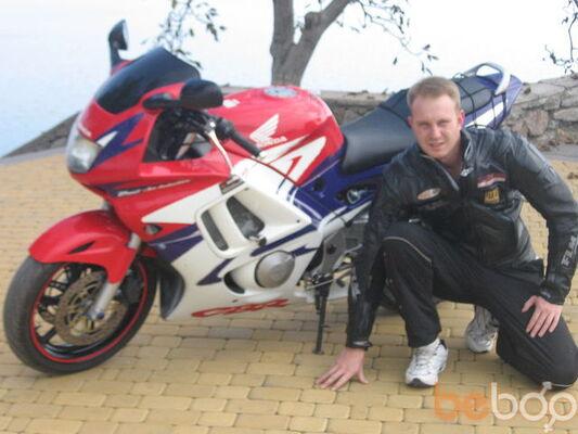 Фото мужчины kota, Керчь, Россия, 34
