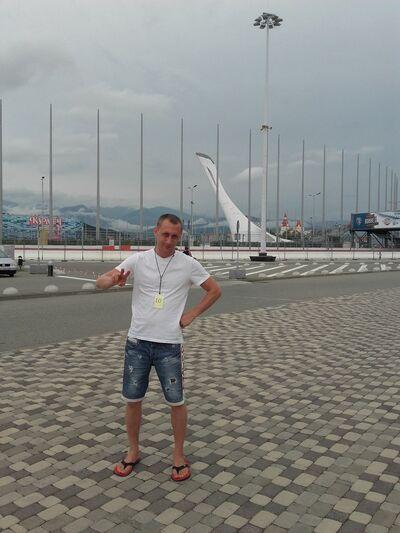 Фото мужчины Васек, Ставрополь, Россия, 28
