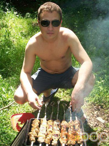 Фото мужчины михаил, Киев, Украина, 37