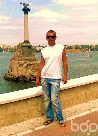 Фото мужчины Не_прЫнц, Скадовск, Украина, 39