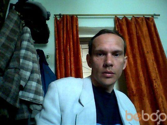 Фото мужчины volodka99, Самарканд, Узбекистан, 43