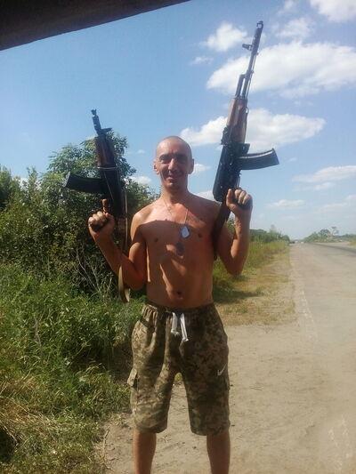 Фото мужчины 0992333536, Днепропетровск, Украина, 36