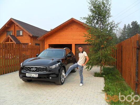 Фото мужчины dimka_91, Кишинев, Молдова, 26