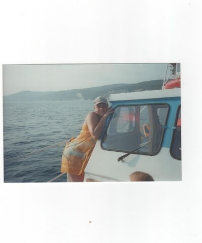 Фото девушки Любовь, Каменск-Шахтинский, Россия, 38