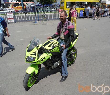 Фото мужчины suzuka, Луганск, Украина, 41