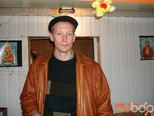 Фото мужчины GRIGA, Пермь, Россия, 34