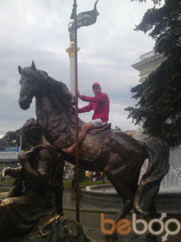 Фото мужчины Romario777, Хмельницкий, Украина, 27
