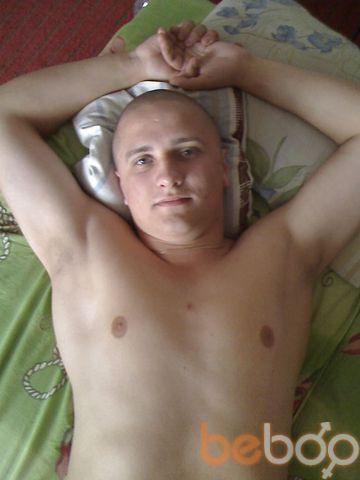 Фото мужчины murchik, Павлоград, Украина, 29
