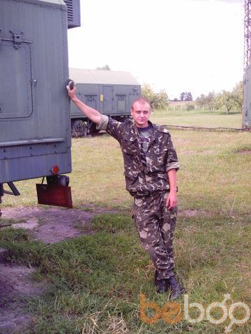 Фото мужчины орешек, Нежин, Украина, 36