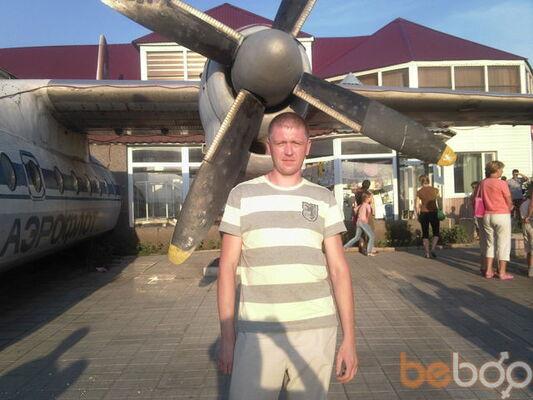 Фото мужчины Владислав, Дзержинск, Россия, 38