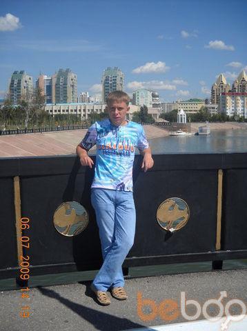 Фото мужчины ARTI, Костанай, Казахстан, 27