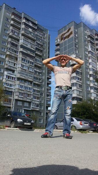 Фото мужчины Спартак, Екатеринбург, Россия, 33