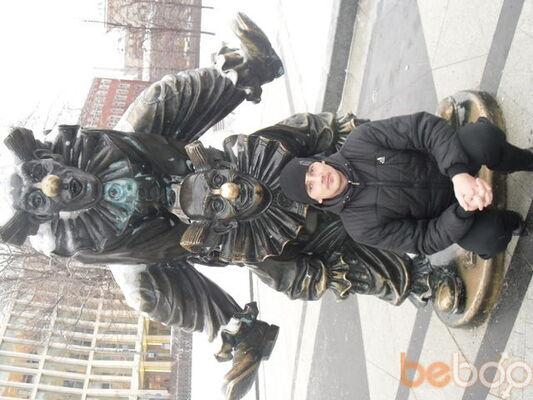 Фото мужчины ЛЮБЛЮ НОЧЬ, Дебальцево, Украина, 33