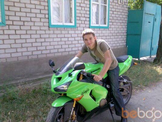 Фото мужчины kazanova123, Днепропетровск, Украина, 31