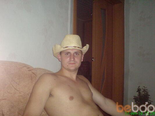 Фото мужчины leon1bury, Жодино, Беларусь, 32