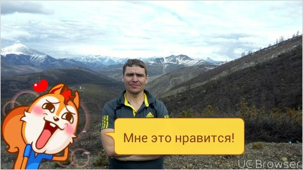 Фото мужчины Сашка, Магадан, Россия, 36