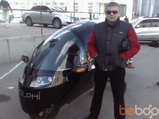 Фото мужчины Жека, Днепропетровск, Украина, 39