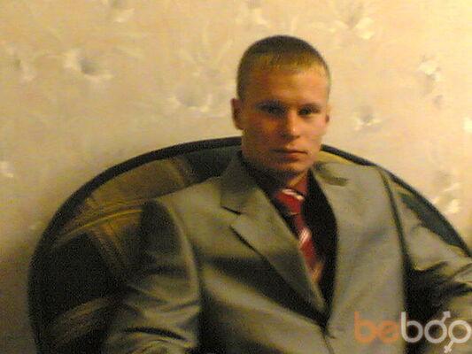 Фото мужчины Dimon, Челябинск, Россия, 29