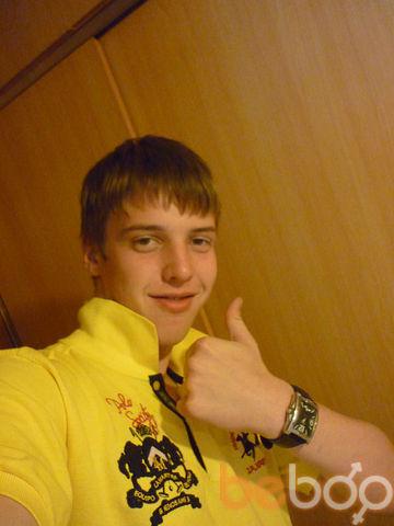 Фото мужчины Иван, Уссурийск, Россия, 26