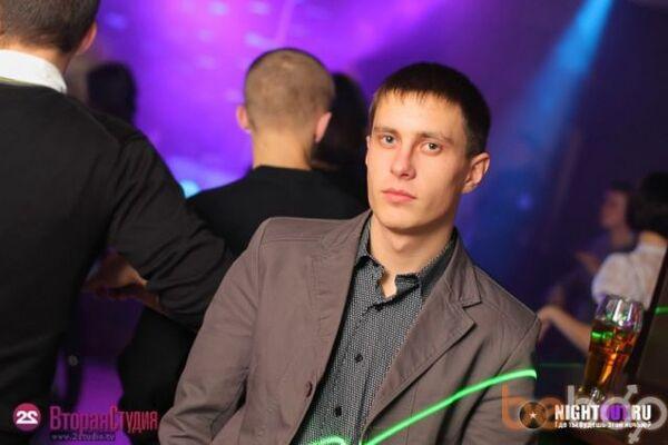 Фото мужчины ЦеZaRь, Бийск, Россия, 27